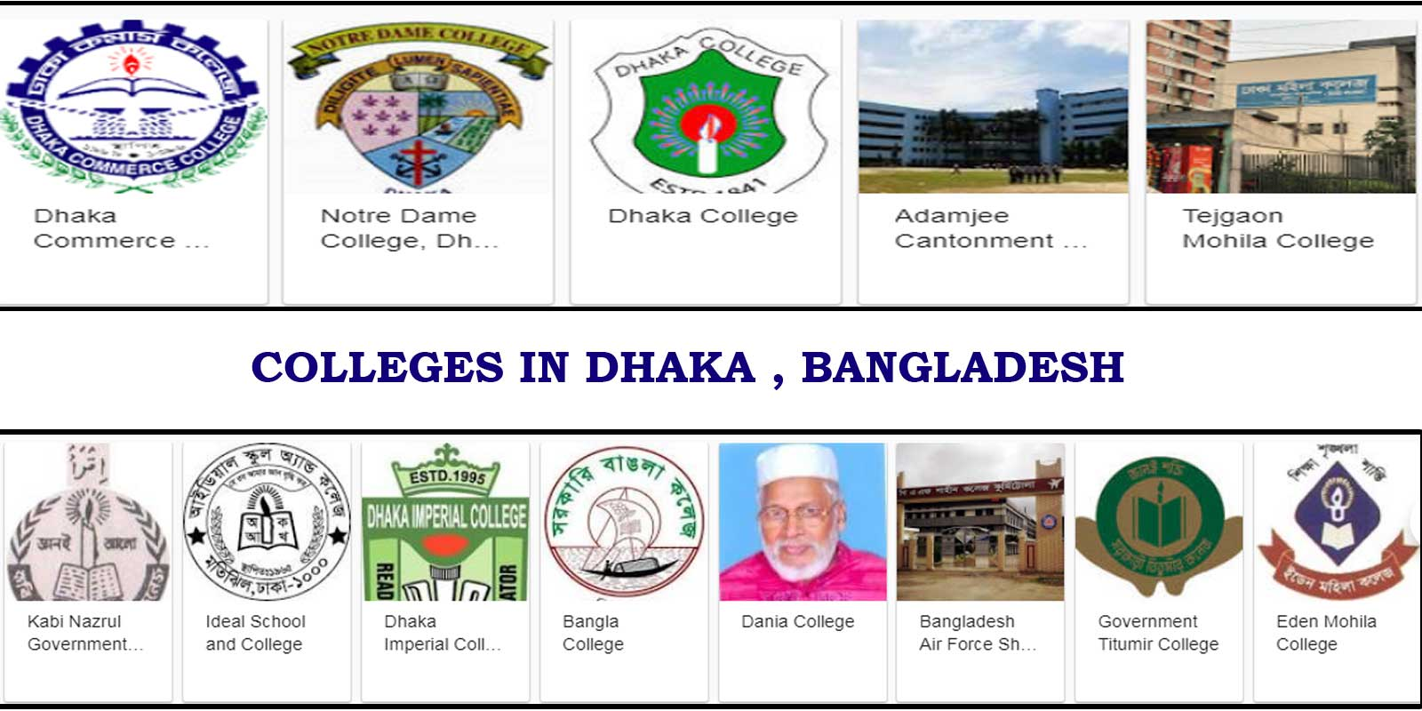 olleges in Dhaka Bangladesh