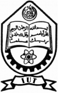 Islamic University of Technology logo