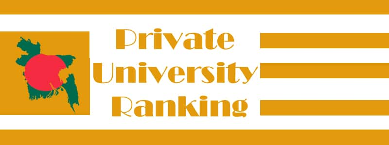 Top Private University Ranking Bangladesh