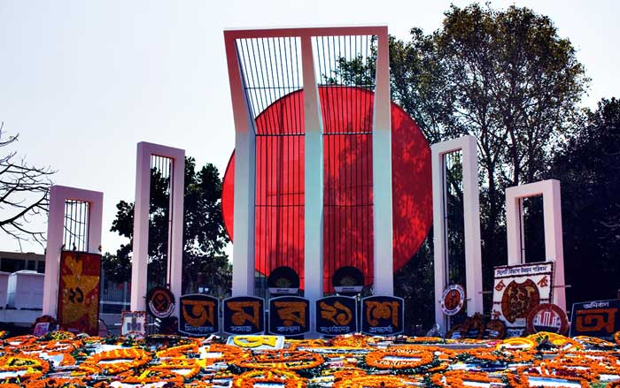 Shaheed Minar Symbol of Language Day