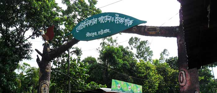 Entry Gate of Eco Park Sitakunda