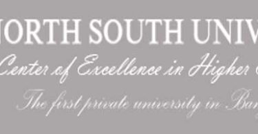 North South University Ranking