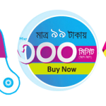 Gp Minutes Offers: All Minutes Pack Info of Grameenphone 2018