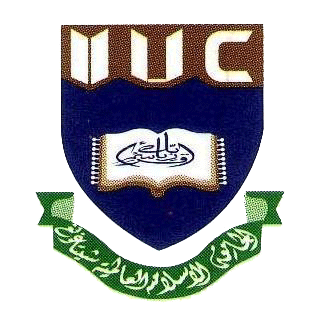 International_Islamic_University,_Chittagong_logo