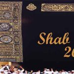 Shab E Barat 2018 In Pakistan, India , UK: Prayers, History & Date