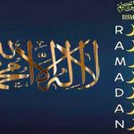 Ramadan Kareem, Mubarak Meaning, Definition & Discussion