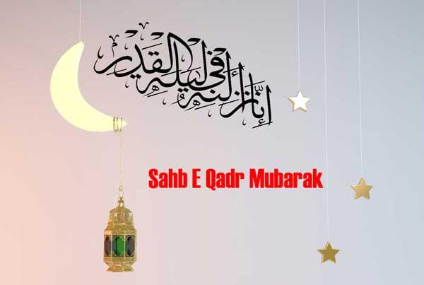 Shab E Qadr Picture