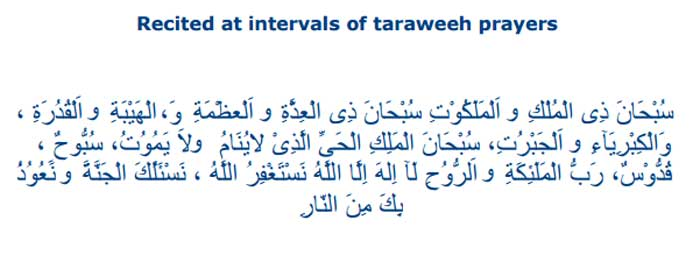 Taraweeh Namaz: History, Meaning & Discussion | Ontaheen
