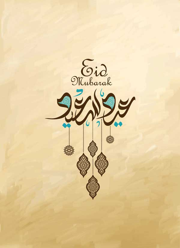 Eid Mubarak Greetings Image for short Eid Mubarak Message