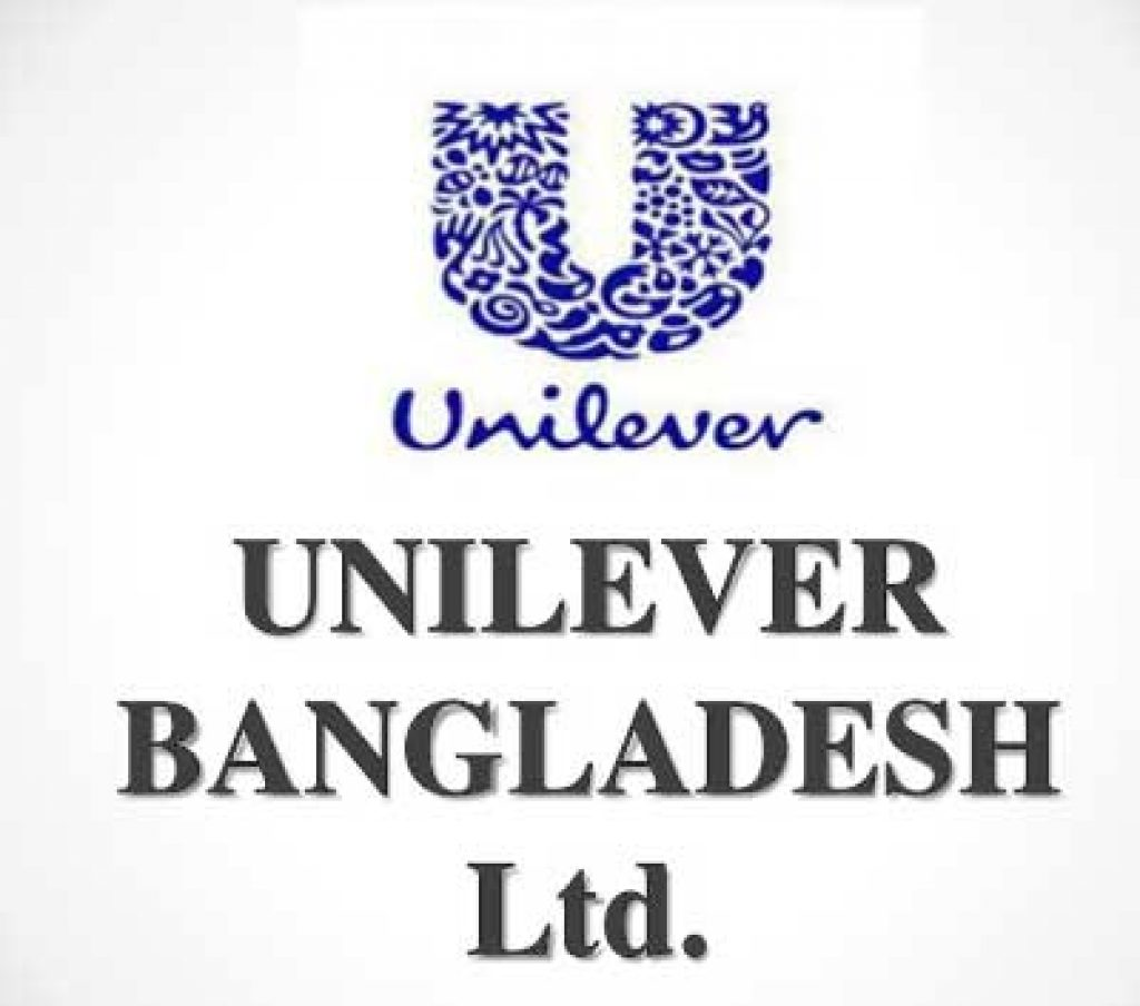 planning practice of unilever bangladesh Supply chain management review put the question, what does it take to remain a supply chain leader to executives at four of the best performing global supply chains and asked about their plans to remain at the top of their games in the year ahead.