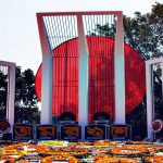 Shahid Minar picture