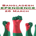 Independence Day of Bangladesh Date & Short History