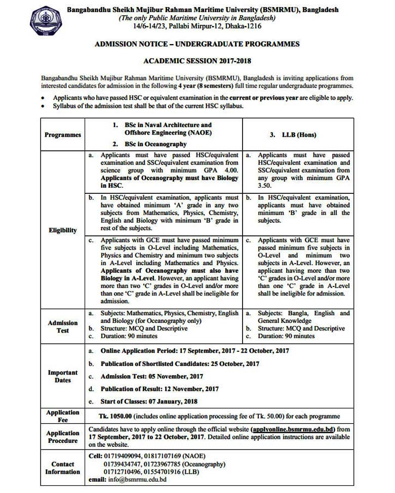 BSMR maritime university admission circular