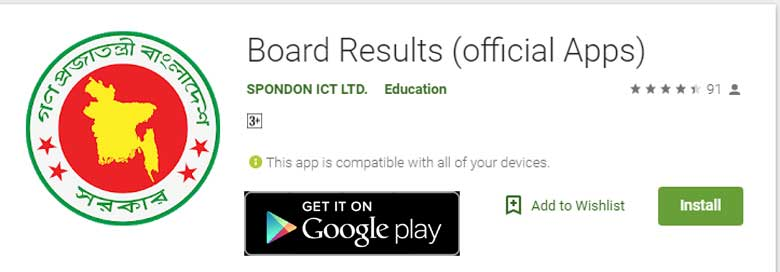Education Board Results official Apps