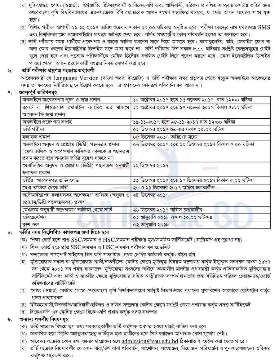 Sher e Bangla Admission Circular 2019-20
