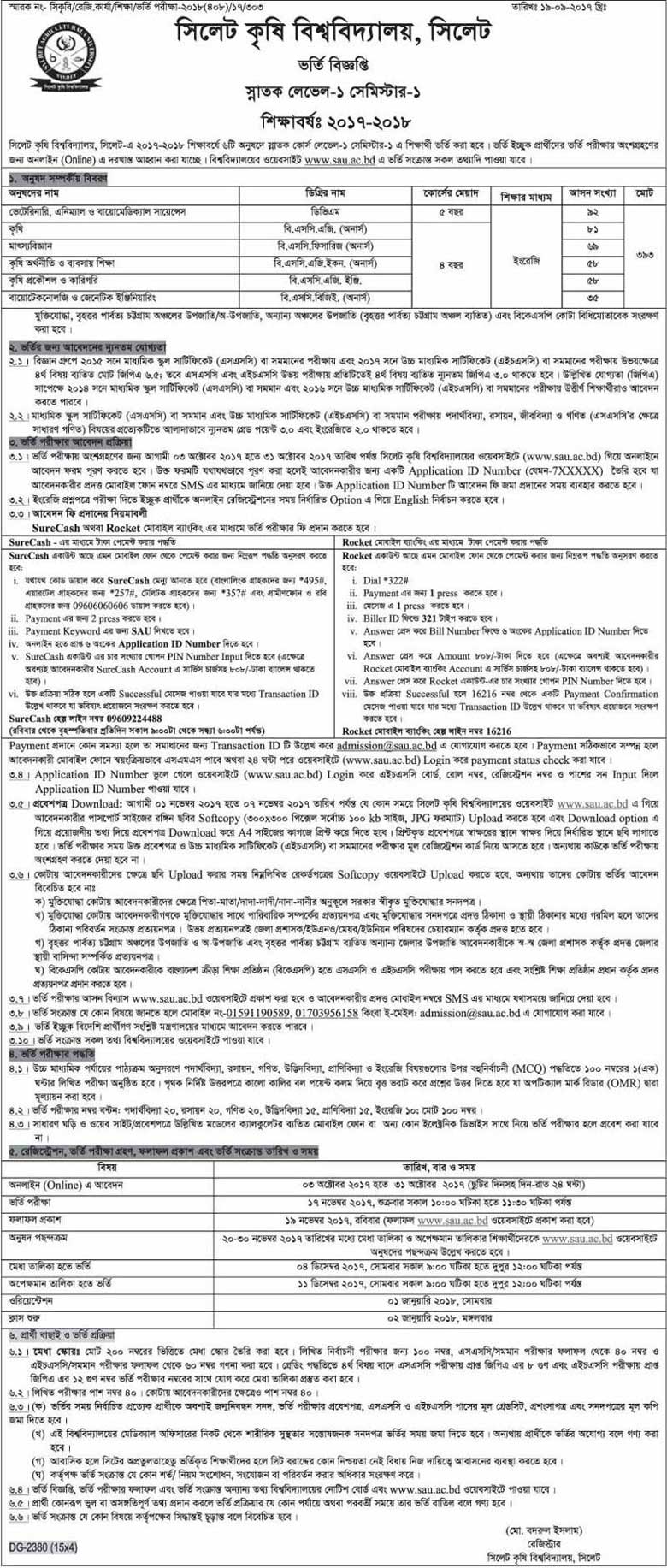 Sylhet SAU Admission Circular on SAU.AC.BD