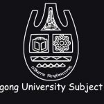 Faculty Wise Subject list of Chittagong University