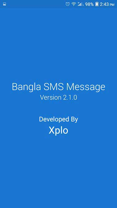 Bangla SMS Message