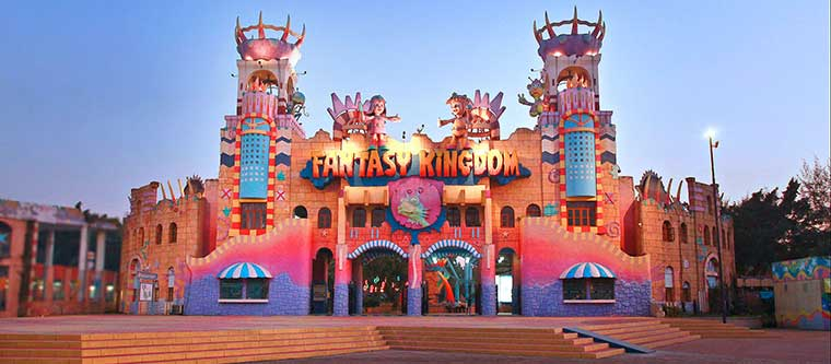 Fantasy Kingdom in Dhaka