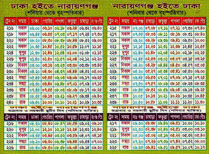 Bangladesh Railway Train Schedule, Ticket Booking 2019 | Ontaheen
