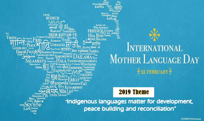 International Mother Language Day 2019: 21st February
