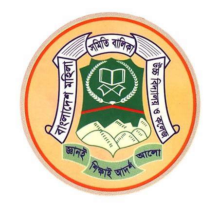 BWA School Logo