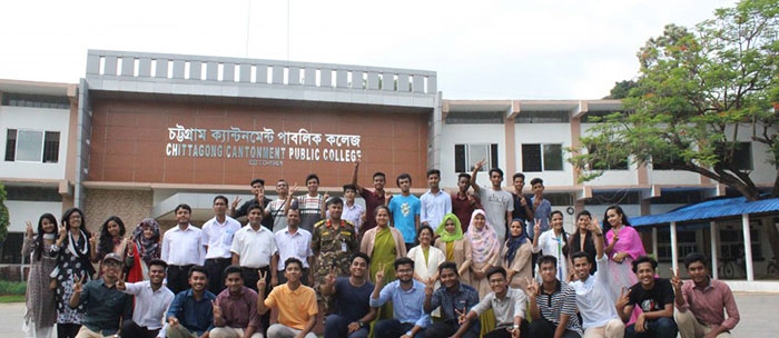 Chittagong Cantonment Public School College