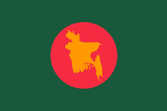 FIrst National Flag of Bangladesh