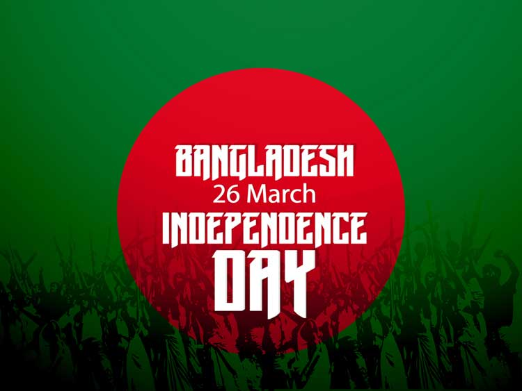 26 March Picture: Bangladesh Independence Day Image | Ontaheen