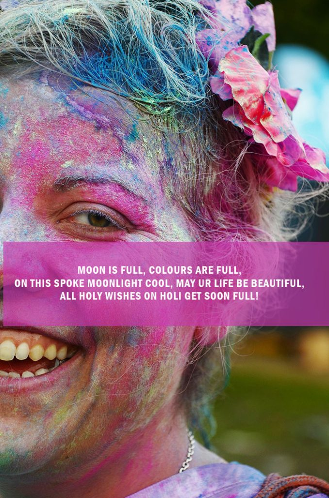 happy holi quotes Four