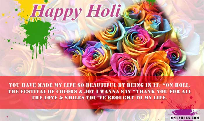 BEST HOLI WISHES two