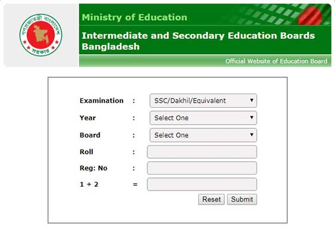Education Board Result Website