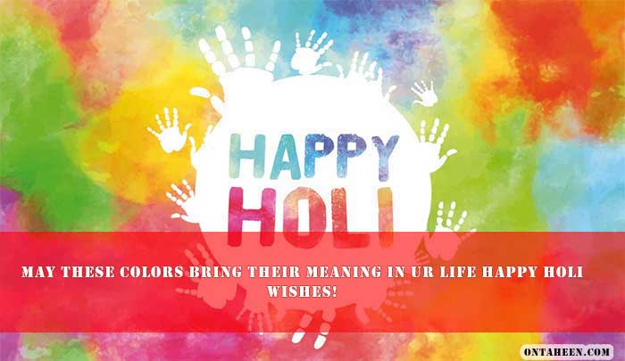 HAPPY HOLI WISHES three