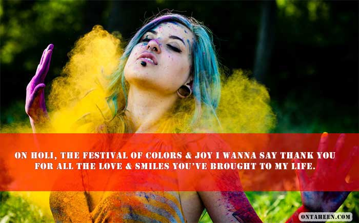 HOLI QUOTES FOR FRIEND two 2