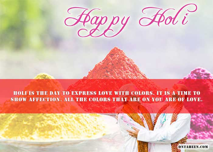HOLI WISHES two 1