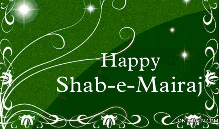 Happy Shab E Meraj