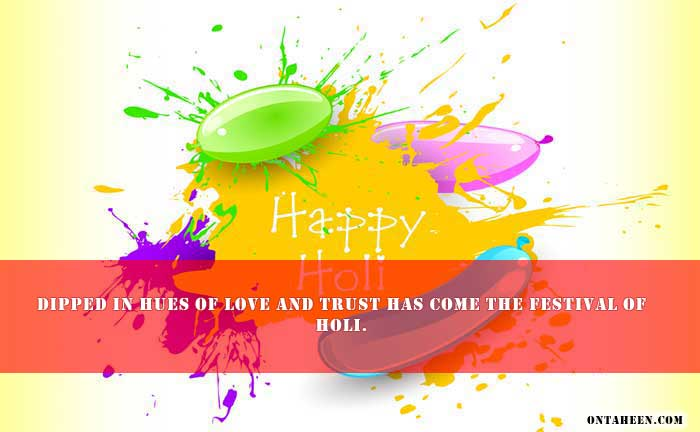 Holi Wishes Quotes two
