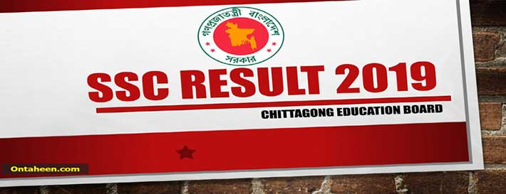 SSC Result Chittagong Board 2019