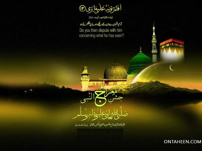 Shab E Meraj HD Wallpaper