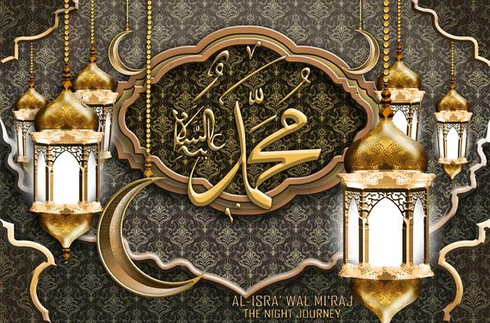 Shab E Meraj Wall Paper
