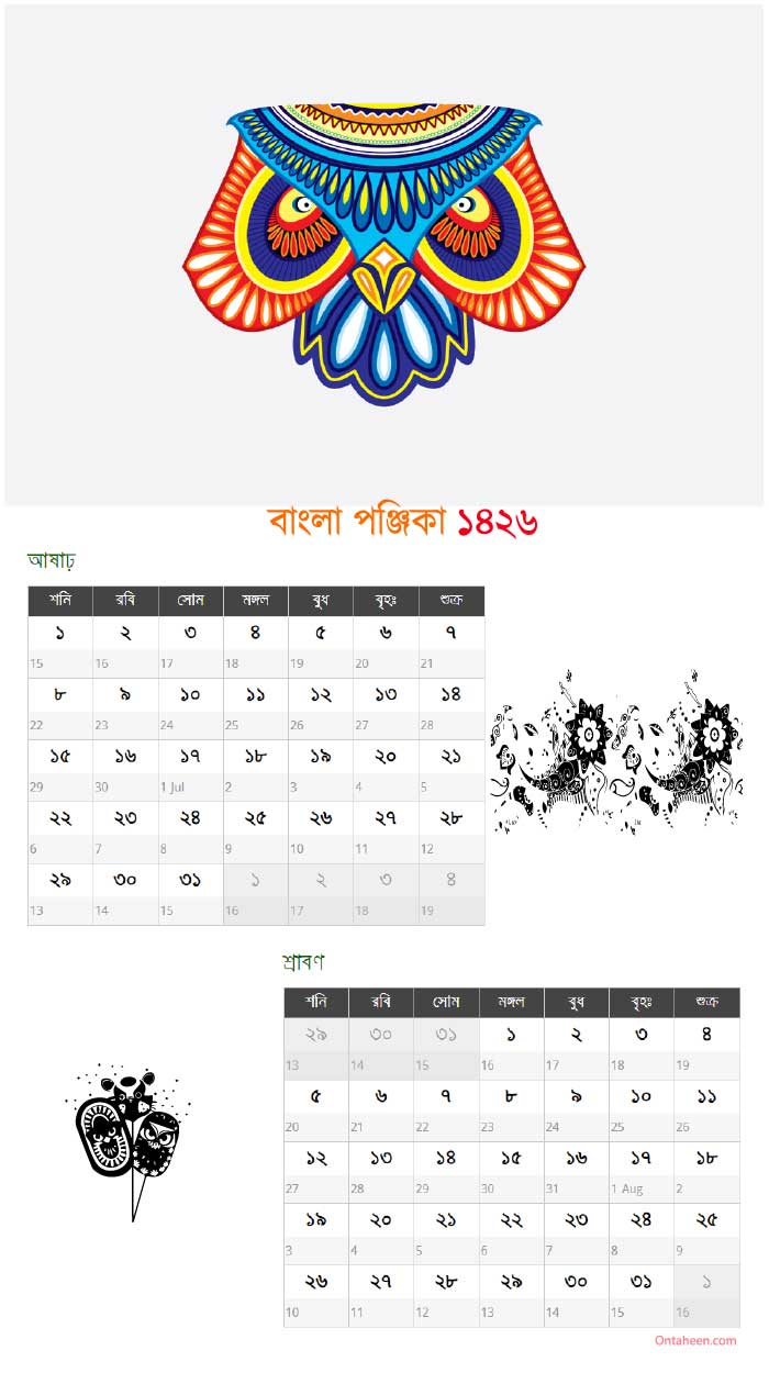 Bengali Calendar 1426: The Complete Calender with PDF | Ontaheen