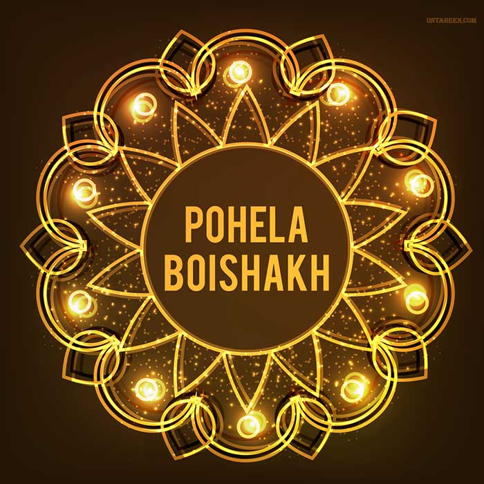Pohela Boishakh HD Picture