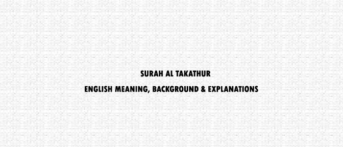 Surah Al Takathur Image and Explanation