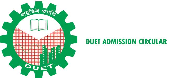 DUET Admission Circular & Result 2019 | Ontaheen