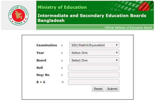 Check HSC Result