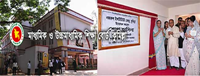 Comilla Board HSC Result 2019 Checking System