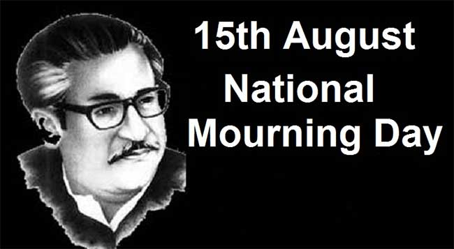 National Mourning Day Images