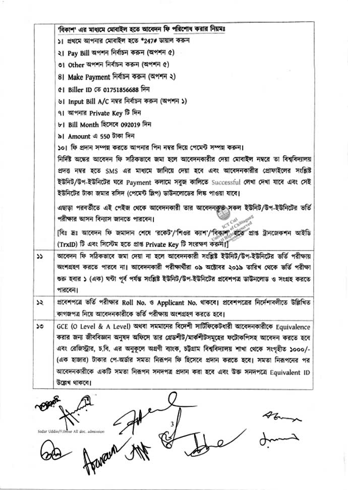 Chittagong University Admission Circular 2019 20 Page 3