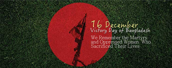 16 december in bangladesh