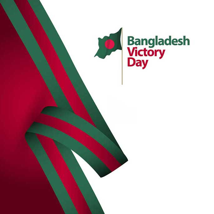 16th december of bangladesh